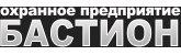ООО ОП Бастион