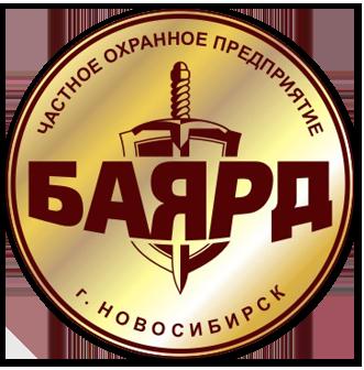 ООО ЧОО БАЯРД