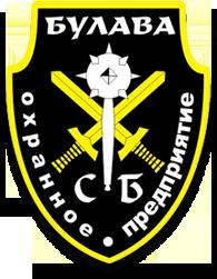 ООО ЧОО Булава-СБ