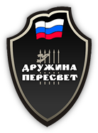 ООО ЧОО Дружина-Пересвет
