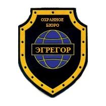 ООО ЧОО ЭГРЕГОР, бюро охранных услуг