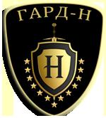 ООО ЧОО ГАРД-Н
