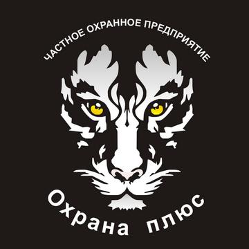 ООО ОП Охрана плюс