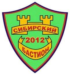 ООО ЧОО Сибирский Бастион 2012