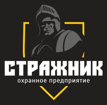 ООО ЧОО Стражник