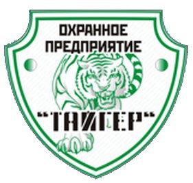 ООО ОП АБ-Тайгер