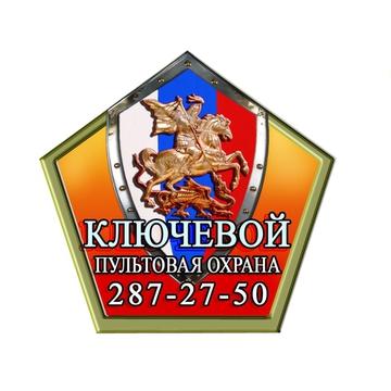 ООО ЧОО Ключевой-П