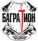Сопровождение ТМЦ от ООО ЧОО Багратион 1 в Новосибирске