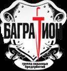 ООО ЧОО Багратион 1