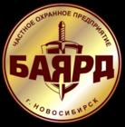 Установка СКУД от ООО ЧОО БАЯРД в Новосибирске