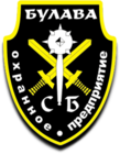 Охрана складов от ООО ЧОО Булава-СБ в Новосибирске