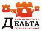 Охрана домов и коттеджей от ООО ЧОО Дельта в Новосибирске