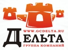 Охрана квартир, установка сигнализации от ООО ЧОО Дельта в Новосибирске