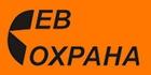 Охрана офисов от ООО ЧОО ЕВ ОХРАНА в Новосибирске