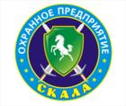Охрана магазинов от ООО ЧОО Скала в Новосибирске
