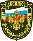 Охрана банков от ООО ЧОО Абсолют в Новосибирске