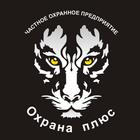 Установка СКУД, цены от ООО ОП Охрана плюс в Новосибирске