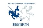 Охрана складов от ООО ЧОО Викинги в Новосибирске