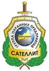 Пожарная сигнализация, цены от ООО ЧОО Сателлит в Новосибирске