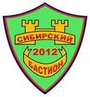 Охрана складов от ООО ЧОО Сибирский Бастион 2012 в Новосибирске