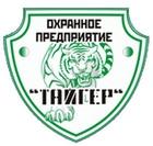 Установка СКУД от ООО ОП АБ-Тайгер в Новосибирске