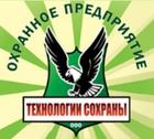 ООО ЧОО Технологии Сохраны