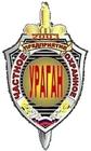 Пожарная сигнализация, цены от ООО ЧОО УРАГАН-ЦЕНТР в Новосибирске
